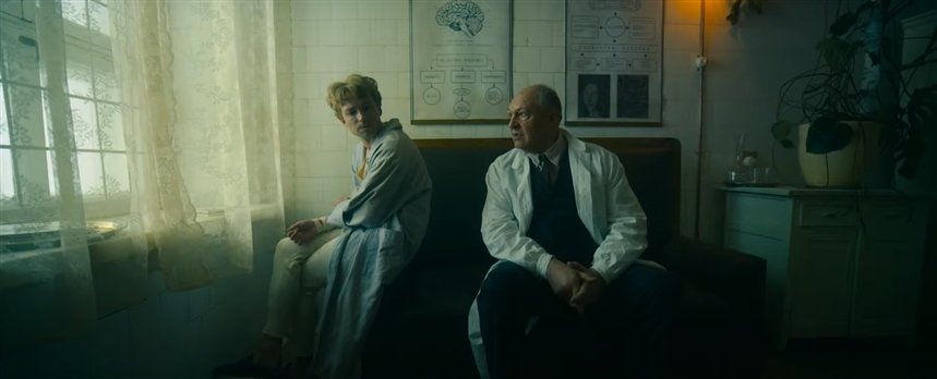 Есенин в больнице