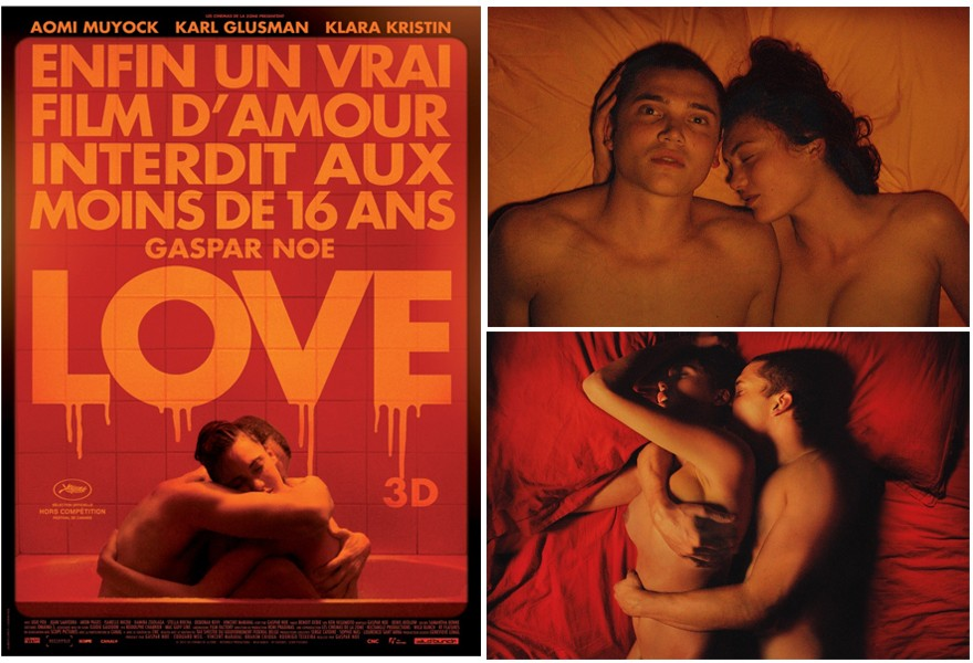 Художественный фильм групповой секс