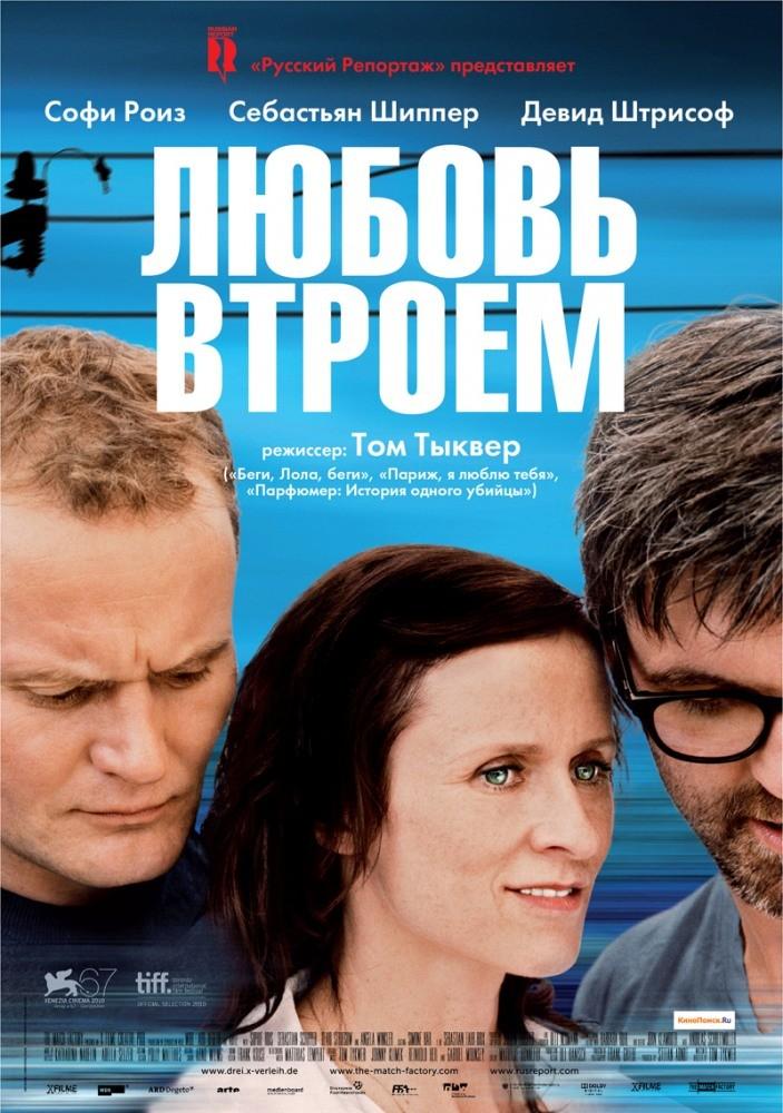 Смотреть фильм порно фильм идеальная семья с русским переводом — pic 15