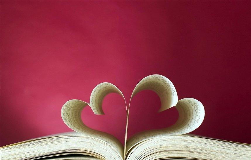 Книги о первой любви