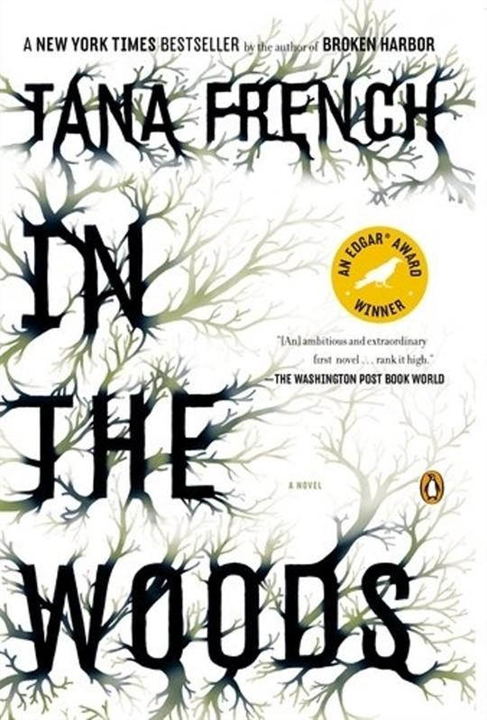 В лесной чаще скачать книгу