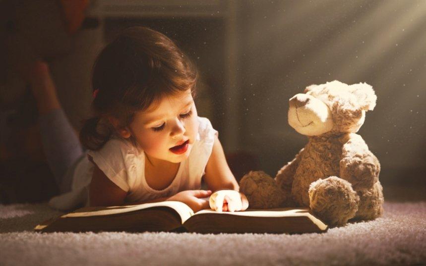 Книги для детей, которые не любят читать