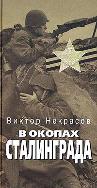 «О Войне Фильмы 1941-1945 Пробирают До Слез Фильмы» — 2007