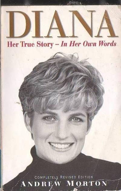 «Диана: ее правдивая история»