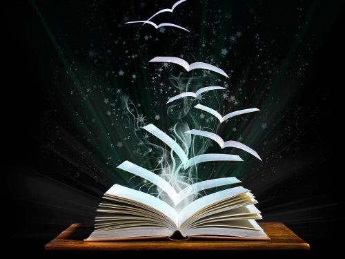 Ожидаемые книги