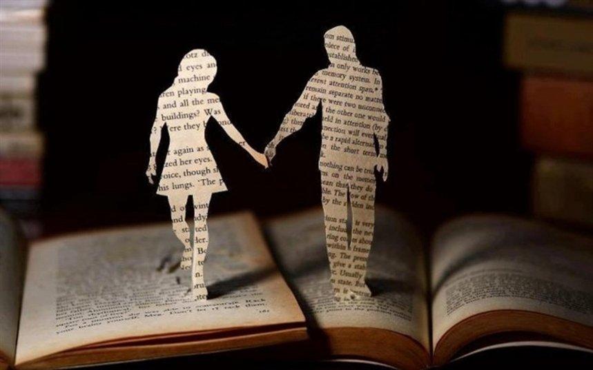 Фэнтези для романтиков