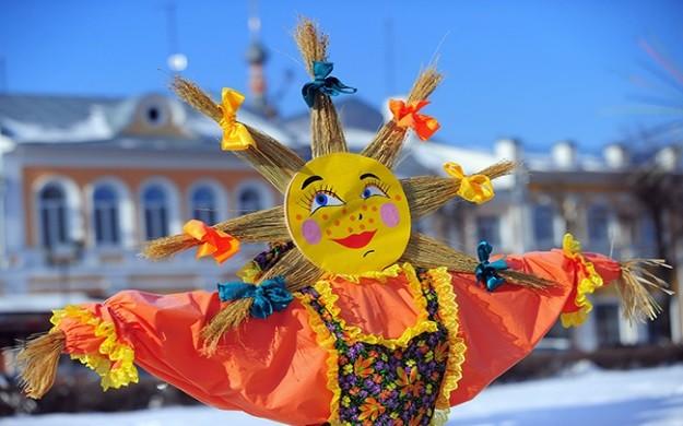 Фестиваль «Новая Масленица»