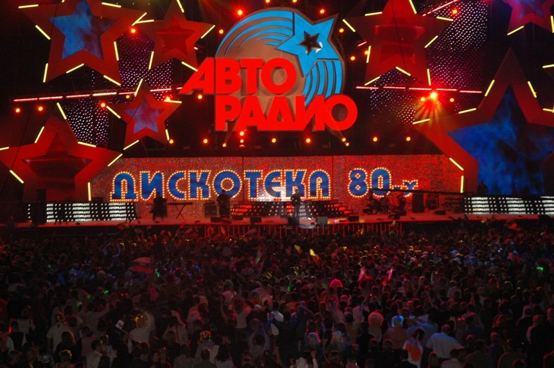 Секс вечеринка в москве куда сходить