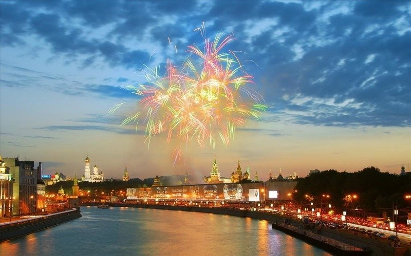 День города в Москве 2017