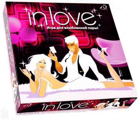 Влюблённые играют в сексуальные игры