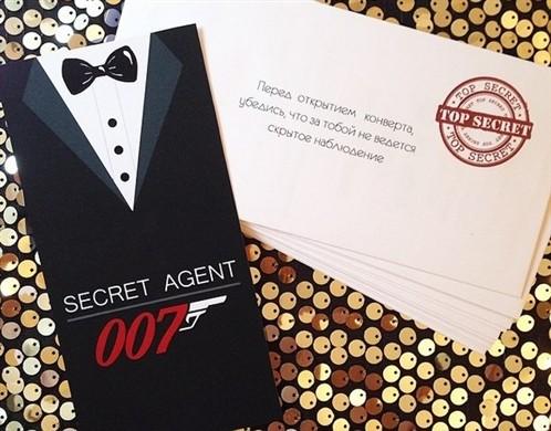 Сценарий последнего звонка агенты