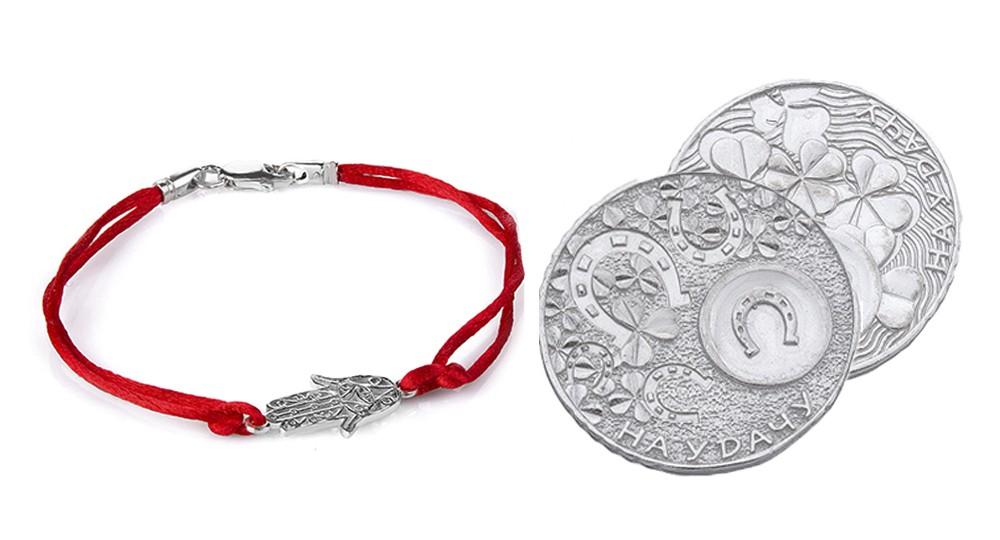 Нурок и серебрянные монеты