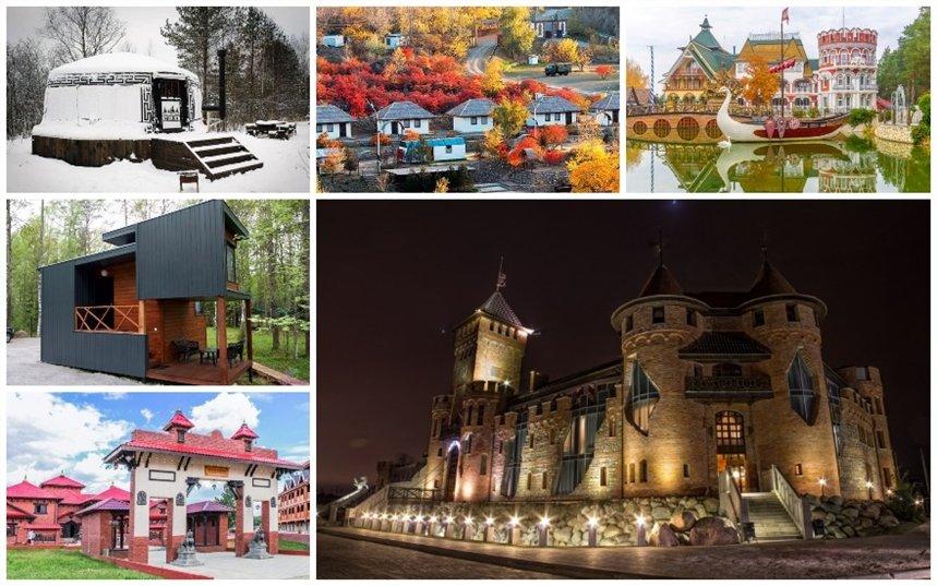 30 самых необычных отелей России