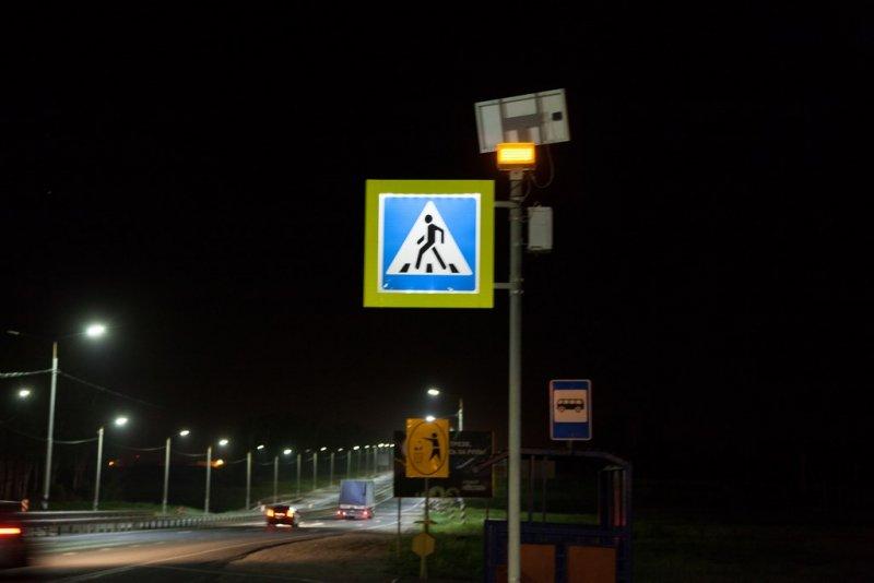 оповещение дорожных знаков