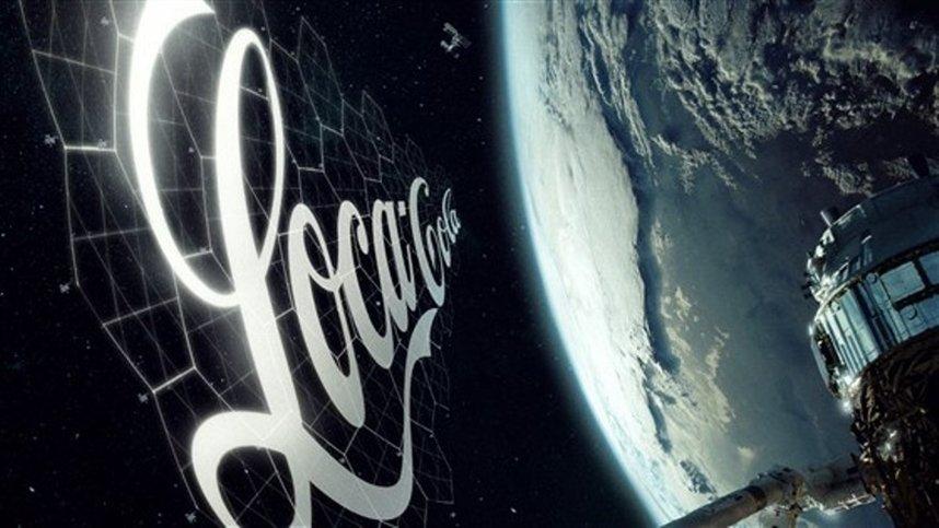 Реклама на орбите