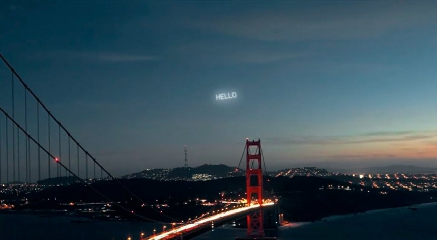 Космическая реклама
