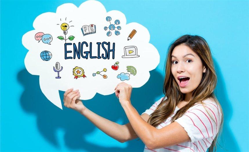 Английское произношение