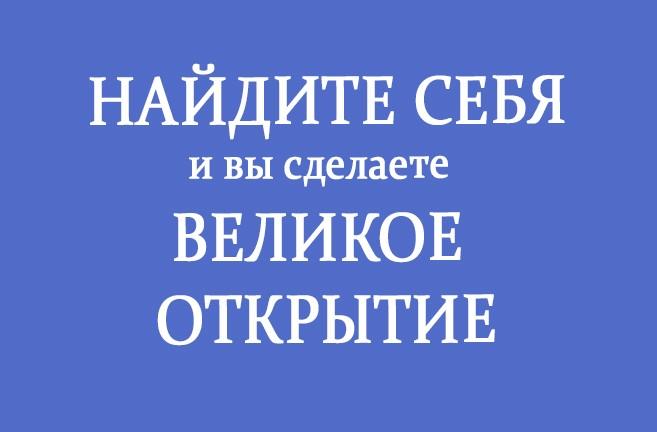 Руси талисманы и амулеты для привлечения денег повторить шесть раз