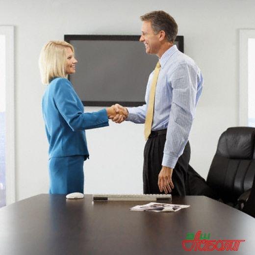 Какие отношения могут быть с начальством